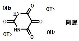 硝酸钴分解反应_阿脲 CAS#: 50-71-5