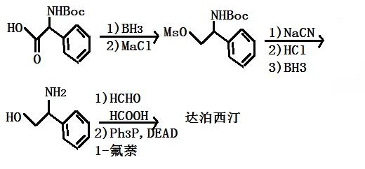 以 N-Boc-(R)-苯基甘氨酸为原料合成达泊西汀的路线
