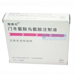 门冬氨酸鸟氨酸注射液