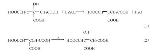 合成羟基柠檬酸的工艺图