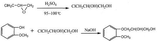 愈创木酚甘油醚的合成-1