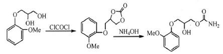 美索巴莫的合成-1