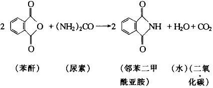 邻苯二甲酰亚胺的合成