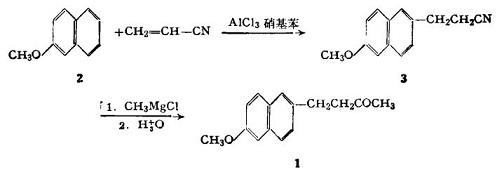 合成方法2