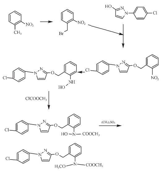 吡唑醚菌酯
