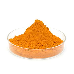 Riboflavin 5'-Monophosphate Sodium Salt