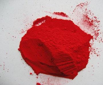 碱性红 9