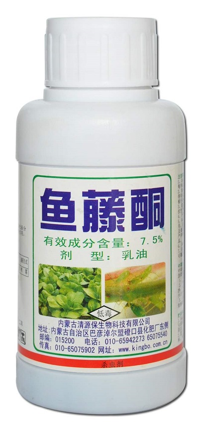 鱼藤酮乳油