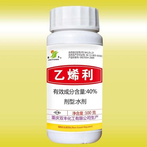 40%乙烯利水剂