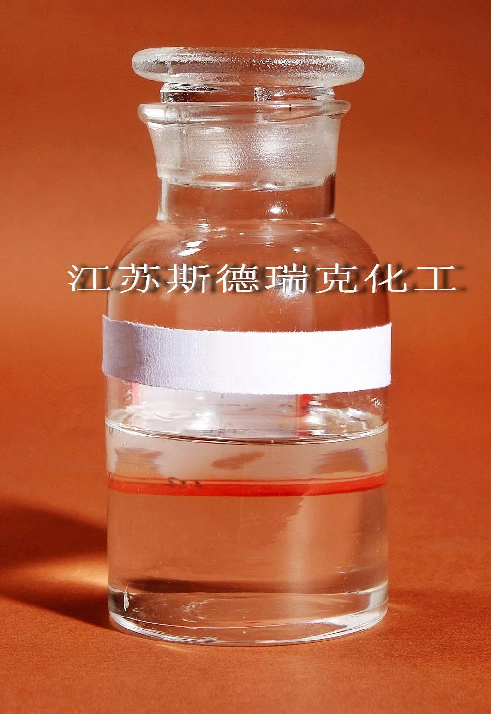 N-甲基甲酰苯胺