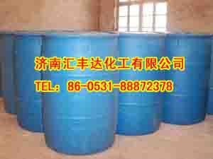 三氟乙酸乙酯