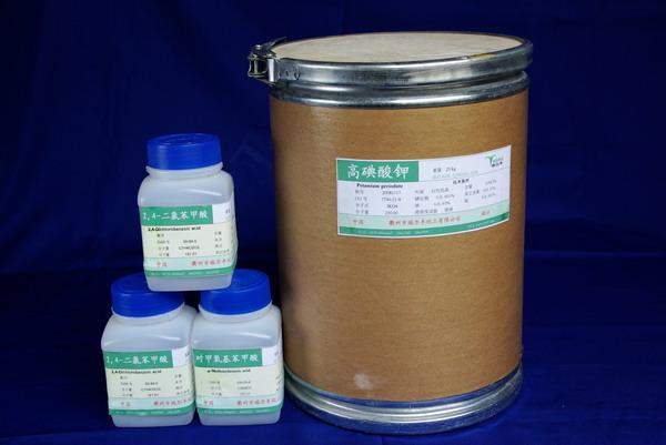 3-硝基酞酐