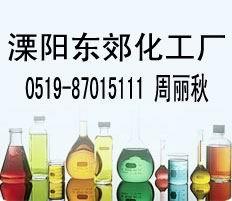 三羟甲基丙烷三丙烯酸酯