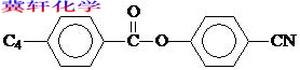 丁基苯甲酸对氰基苯酚酯