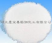 1,3-丙酮二羧酸  丙酮二甲