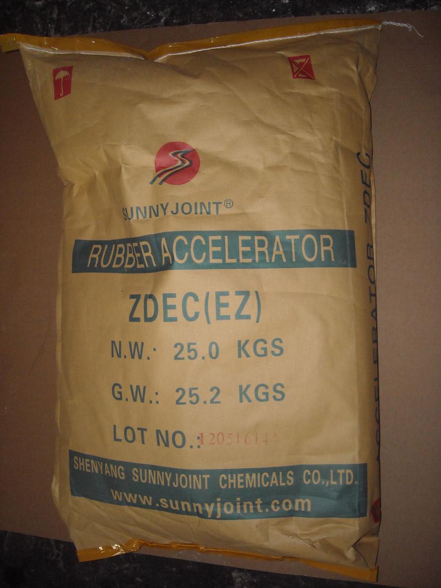 橡胶促进剂ZDEC,橡胶促进剂ZDBC