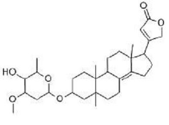 β-桉叶醇;β-Eudesmol;51317-08-9;标准品;对照品
