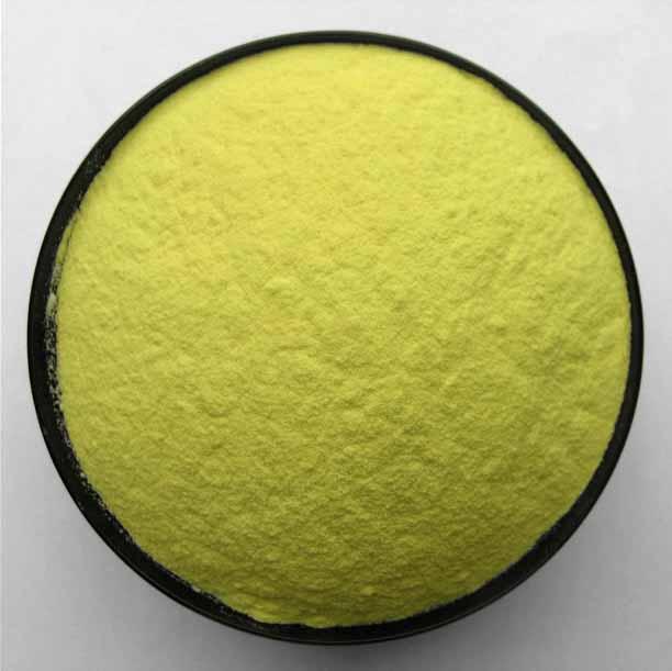 醋酸棉酚98%