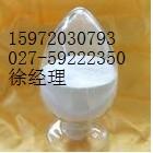 (1R,2S)-2-氟-环丙胺 对甲苯磺酸盐 (西他沙星三元侧链) 143062-84-4