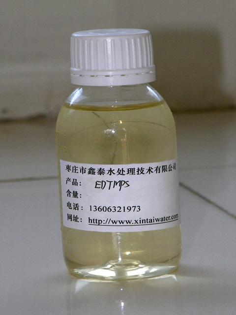 乙二胺四甲叉膦酸钠  EDTMPS
