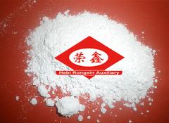 橡胶助剂 CA(DPTU)