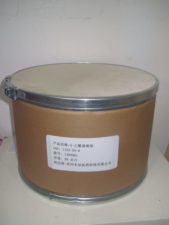 3-氨基-4-甲基-2-噻吩甲酸甲酯