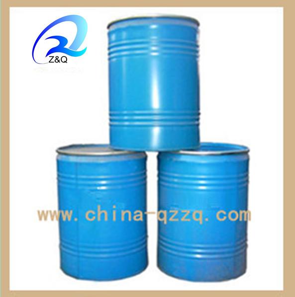 4-溴丁酸甲酯