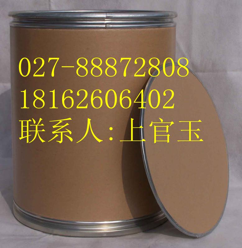 L-(-)-二对甲基苯甲酰酒石酸(一水物)