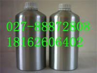 3-(1-哌嗪基)-1,2-苯并异噻唑