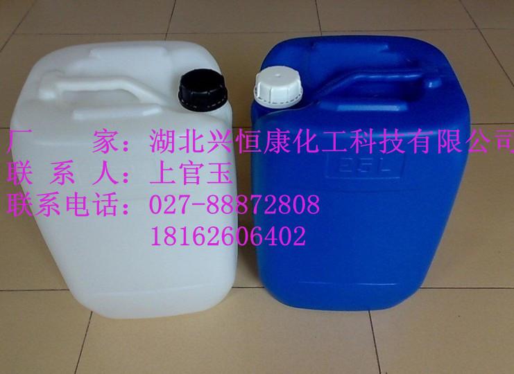 4-二甲胺基丁醛缩二乙醇