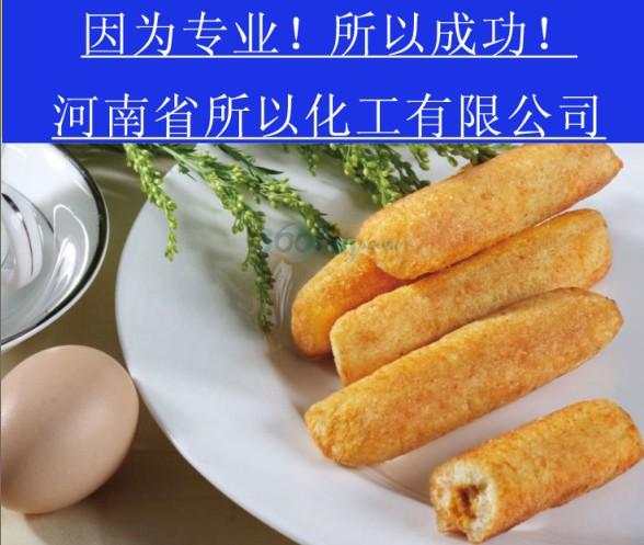 茶多酚高含量纯粉,茶多酚添加量