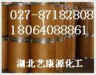 L-扁桃酸优质厂家现货