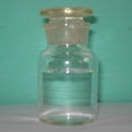 N-BOC-乙二胺
