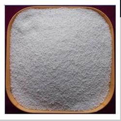 N-叔丁氧羰基-3羟基-1-金刚烷基-D-甘氨酸
