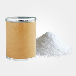 L-精氨酸;胍基戊氨酸;L-精氨酸碱74-79-3 来电好礼18062666868