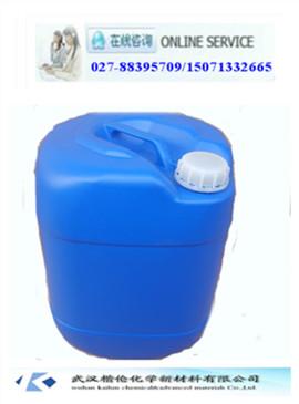 1-溴-2-丁炔  3355-28-0