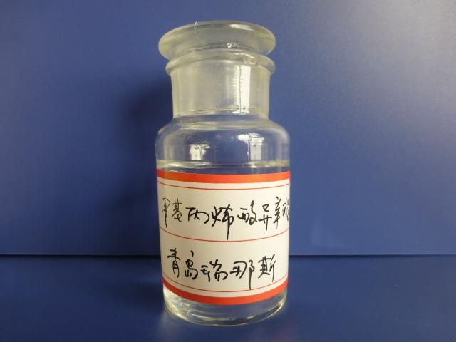 甲基丙烯酸异辛酯
