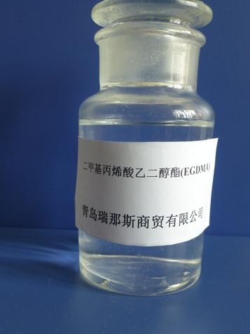 二甲基丙烯酸乙二醇酯