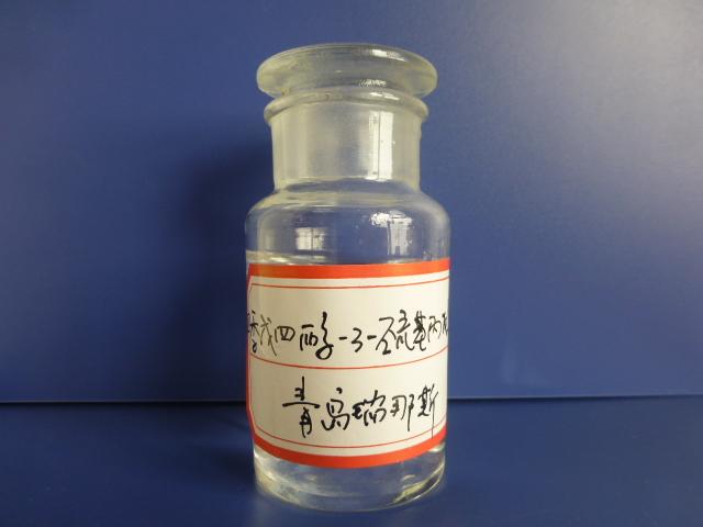 季戊四醇四-3-巯基丙酸酯