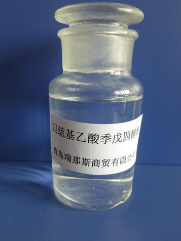 季戊四醇四巯基乙酸酯