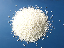 盐酸肼屈嗪304-20-1/武汉南箭现货大量优质供应