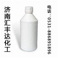 厂家供应4-氯苯胺(对氨基氯苯)【CAS号106-47-8】