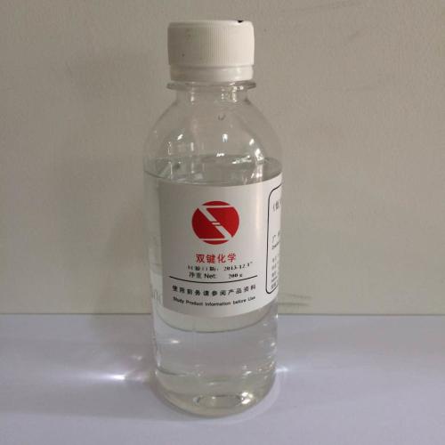 供应酯|内增塑单体|增塑单体DBM|马来酸二正丁酯|汉科化工