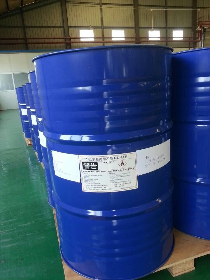 高纯度EEP溶剂3-乙氧基丙酸乙酯
