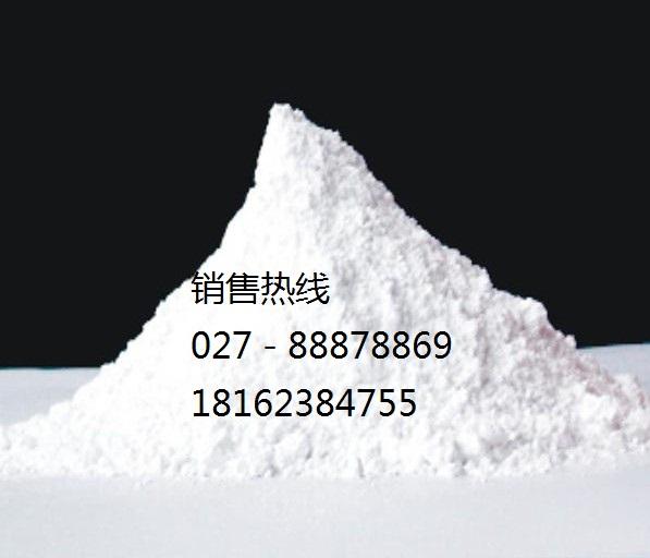 3-氨基丙酸叔丁酯