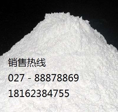 邻羟基苯乙酸