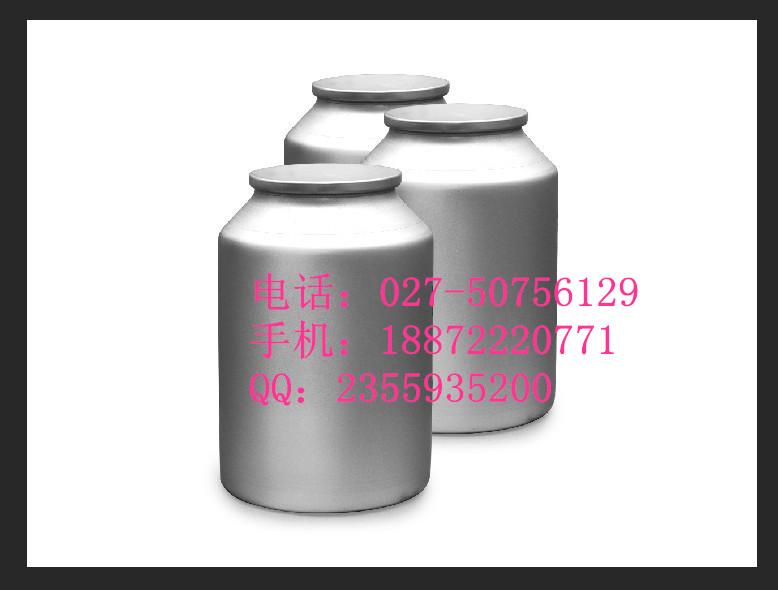 地塞米松磷酸钠原料药;地塞米松磷酸钠厂家价格