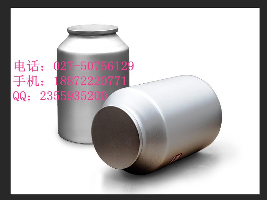 氢化可的松原料药;氢化可的松厂家价格