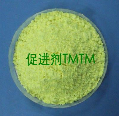 橡胶硫化促进剂TMTM