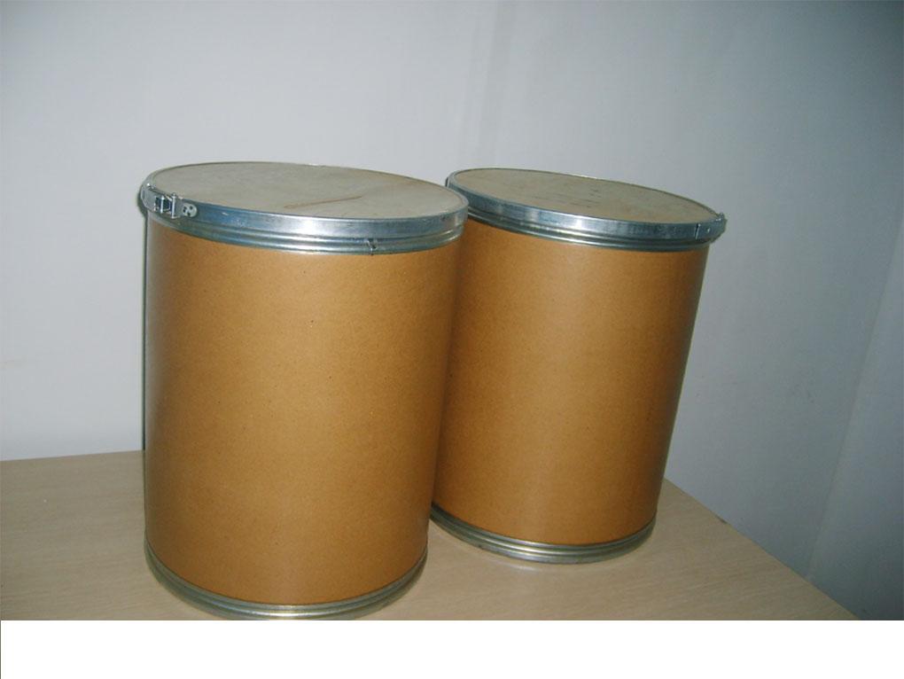 厂家直销二氟氯乙酸钠1895-39-2一氯二氟乙酸钠质量保证